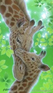 Giraffe - How You Have Glown